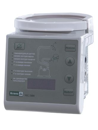 uvlazhnitel-dyxatelnoj-smesi-mg-2000